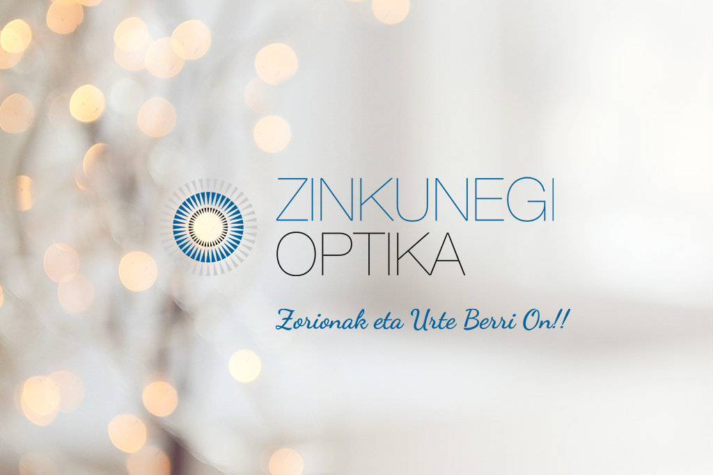 Imagen de portada de ZINKUNEGI, ESPECIAL NAVIDAD 2016.